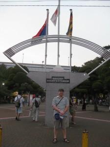 Hanshin Koshien Stadium in Osaka