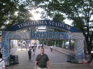 Yokohama Stadium, home of the DeNA Baystars
