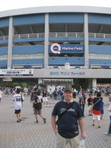 QVC Marine Stadium, home of the Chiba Lotte Marines